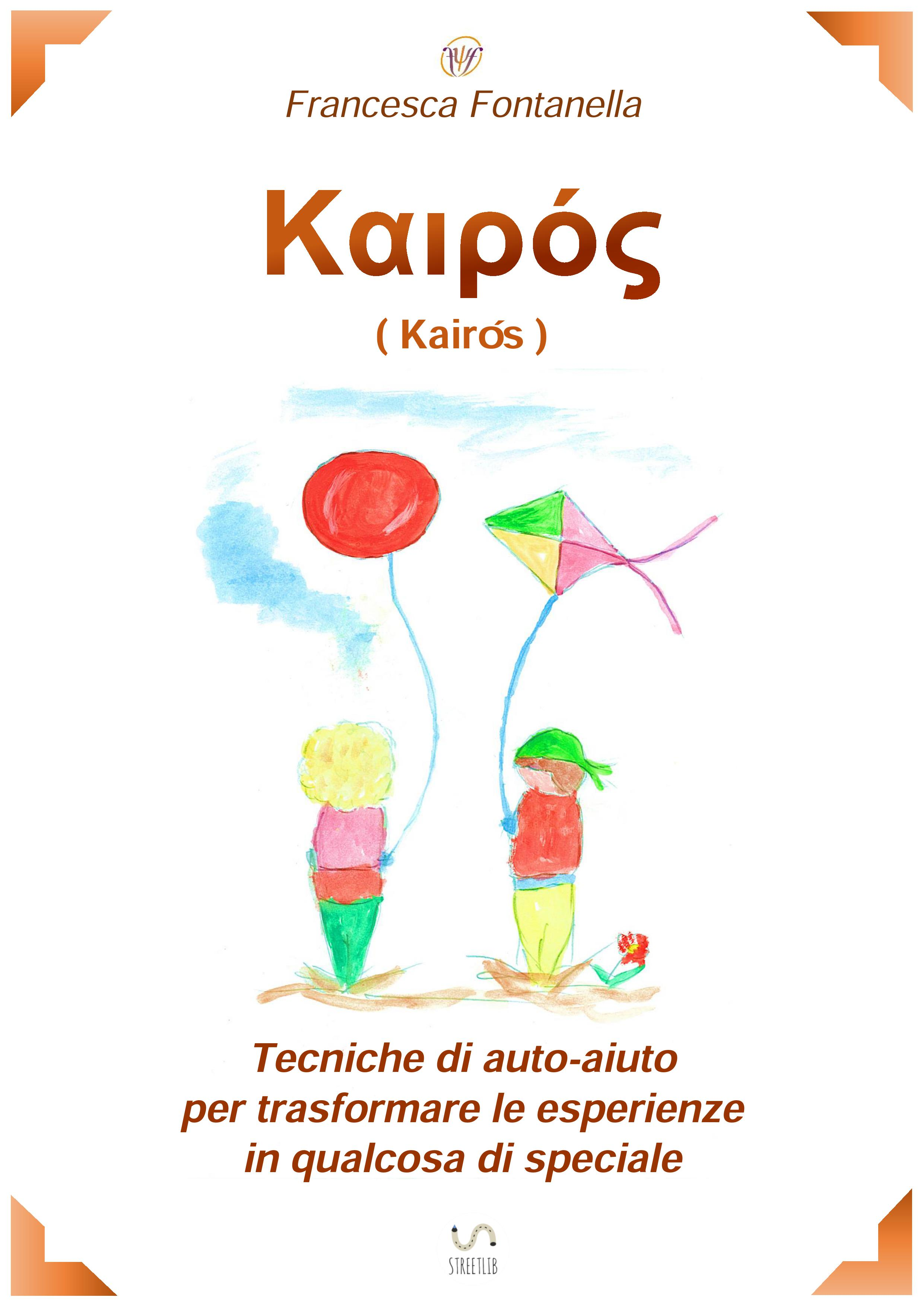 kairos_copertina